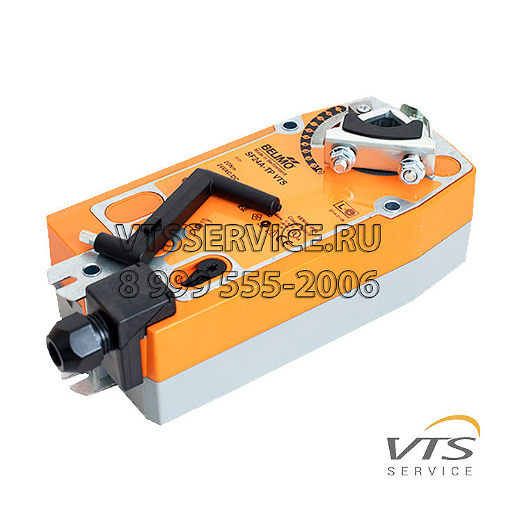 Электрический сервопривод воздушного клапана VTS