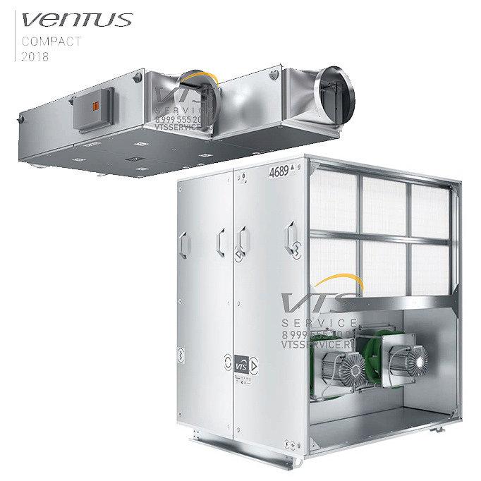 Установки Ventus Compact